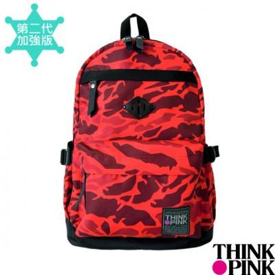 【獨家特賣】THINK PINK 義大利品牌 幻彩系列 第二代加強版 輕量後背包。媽媽包 - 迷彩紅115-7601-10