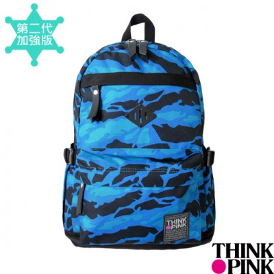 【獨家特賣】THINK PINK 義大利品牌 幻彩系列 第二代加強版 輕量後背包。媽媽包 - 迷彩藍115-7601-50