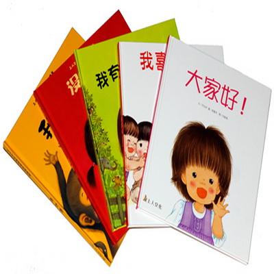 【精選童書促銷】【上人文化】親親寶貝五書