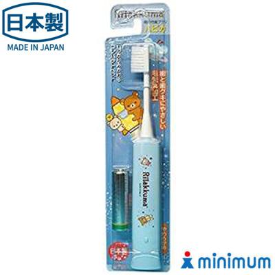 日本製 HAPICA - MINIMUM 阿卡將兒童電動牙刷-拉拉熊藍