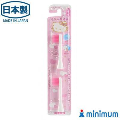 日本製 HAPICA - MINIMUM 阿卡將兒童電動牙刷BRT-8P 超級細毛替換刷頭(2入)