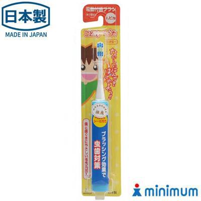 日本製 HAPICA - MINIMUM 阿卡將兒童電動牙刷-藍色