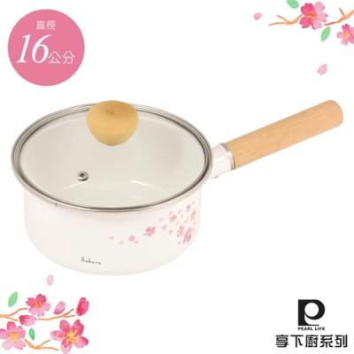【日本Pearl Life】櫻花琺瑯16cm單柄鍋(附玻璃蓋)#HB-2132
