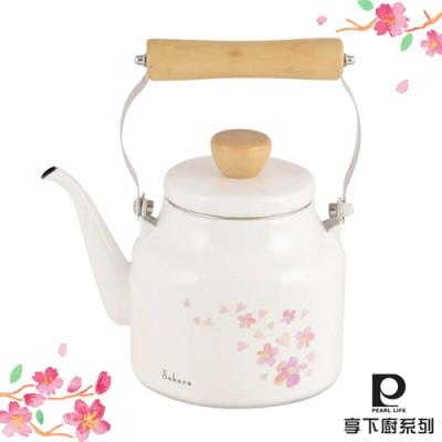 【日本Pearl Life】櫻花琺瑯壺1.5L#HB-2134