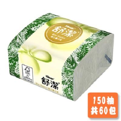 舒潔 精巧餐巾紙(150抽x60包/箱)