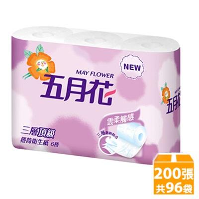 五月花 三層捲筒衛生紙 (200張x6捲x16袋/箱)