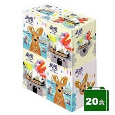 柔情保濕感盒裝面紙110抽4盒*5袋-精巧盒