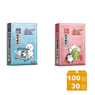 春風 御守旅行包面紙100抽×30包/箱