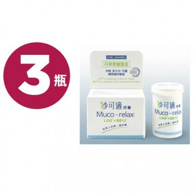 妙可適益生菌-膠囊(28錠/盒)X3入(290204005)