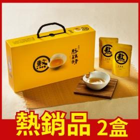 【最新優惠】老協珍熬雞精-常溫版 (42ml*14入,2盒) 送【老協珍養身飲7入/盒 】