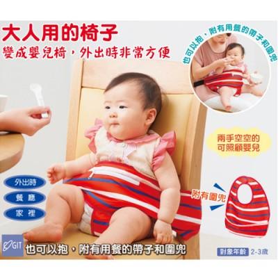 日本COGIT智慧型嬰兒背帶(付收納袋)