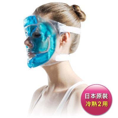 日本KONWELL冷熱敷果凍SPA面罩