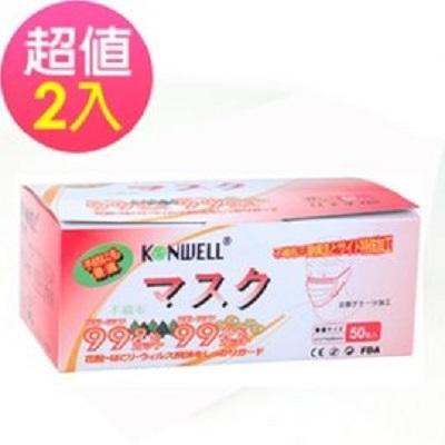 日本KONWELL三層不織布口罩100入-白