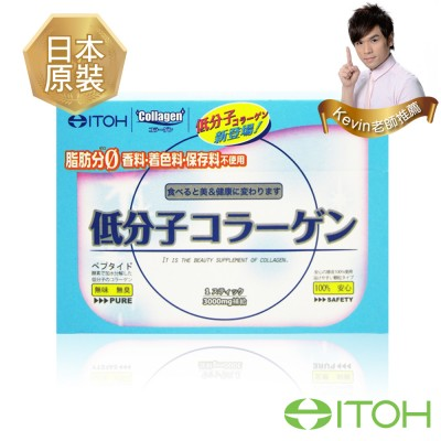 【日本井藤ITOH】 頂級低分子100%膠原蛋白粉1盒