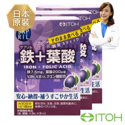 【特賣】【日本井藤ITOH】 鐵+葉酸粉3盒