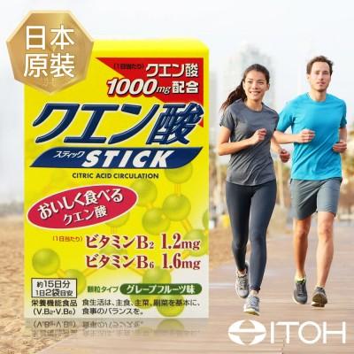 【日本井藤ITOH】 黃金力量元氣檸檬酸粉1盒