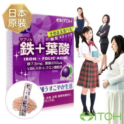 【日本井藤ITOH】 鐵+葉酸粉1盒
