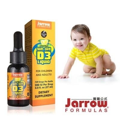 【年終感恩回饋】《Jarrow賈羅公式》YUM-YUM 液態維生素D3滴液(27ml/瓶)