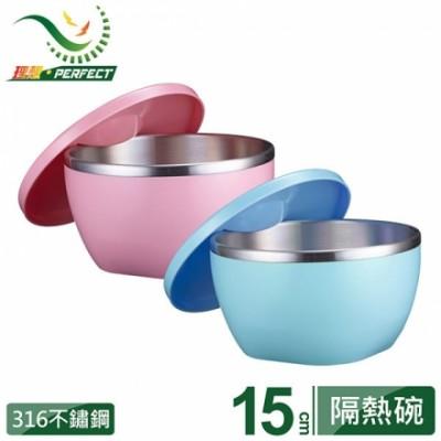 【理想PERFECT】頂級#316不鏽鋼隔熱碗1000ml(紅) IKH-82101