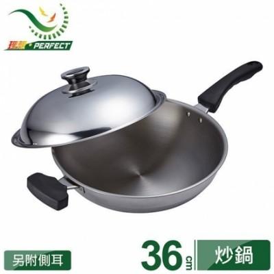 【理想PERFECT】品味七層複合金炒鍋 單把 36cm KH-10536-1