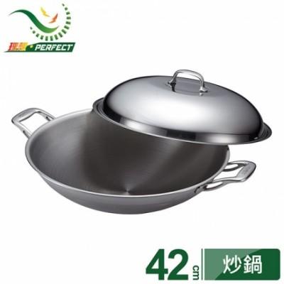【理想PERFECT】義大利七層複合金炒鍋 雙耳 42cm KH-10242