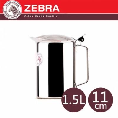 【斑馬ZEBRA】#304不鏽鋼冷水壺 附蓋 11cm 1.5L 115014