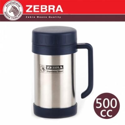 【斑馬ZEBRA】真空保溫杯 500ml (藍色) 112901