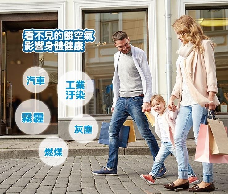 特賣【佩佩豬】兒童口罩1盒24包/1包5入