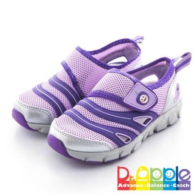 【炎夏折扣季】Dr. Apple 機能童鞋 雙色流線透氣涼鞋-紫