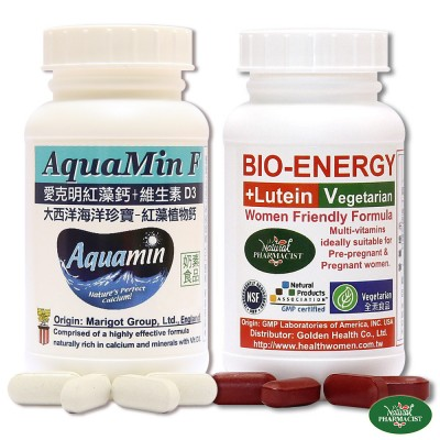 【特賣】赫而司孕養幫手葉酸B群鈣鐵基礎超值2罐組(新元氣錠60顆*1罐+愛克明紅藻鈣60顆*1罐)