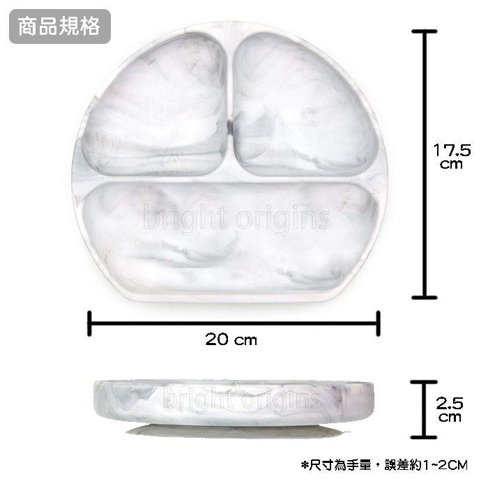 特賣【美國Bumkins】矽膠餐盤(大理石紋)