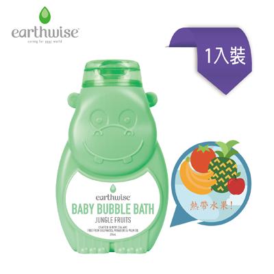 【紐西蘭Earthwise】 寶寶熱帶水果沐浴泡泡露 275ml /瓶 (1入裝)