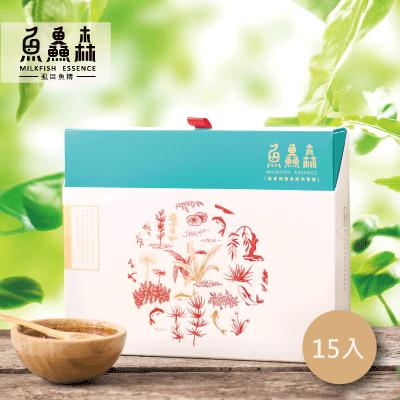 【魚鱻森】 原味虱目魚精禮盒組(15包入)