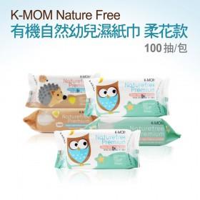 特價【韓國MOTHER-K】有機自然幼兒濕紙巾-柔花款(100抽/6包)
