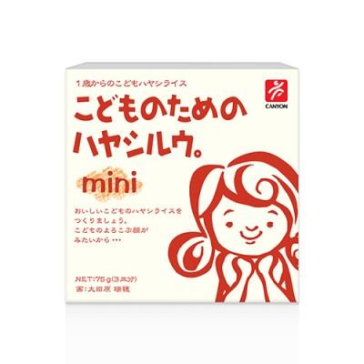【日本CANYON】兒童燉菜湯塊mini 75g