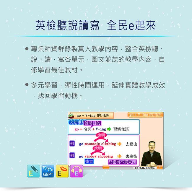 特賣【無敵】翻譯機 CD-631 電子字典
