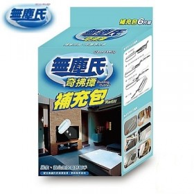 特賣【無塵氏】奇拂撢補充包 6片/盒