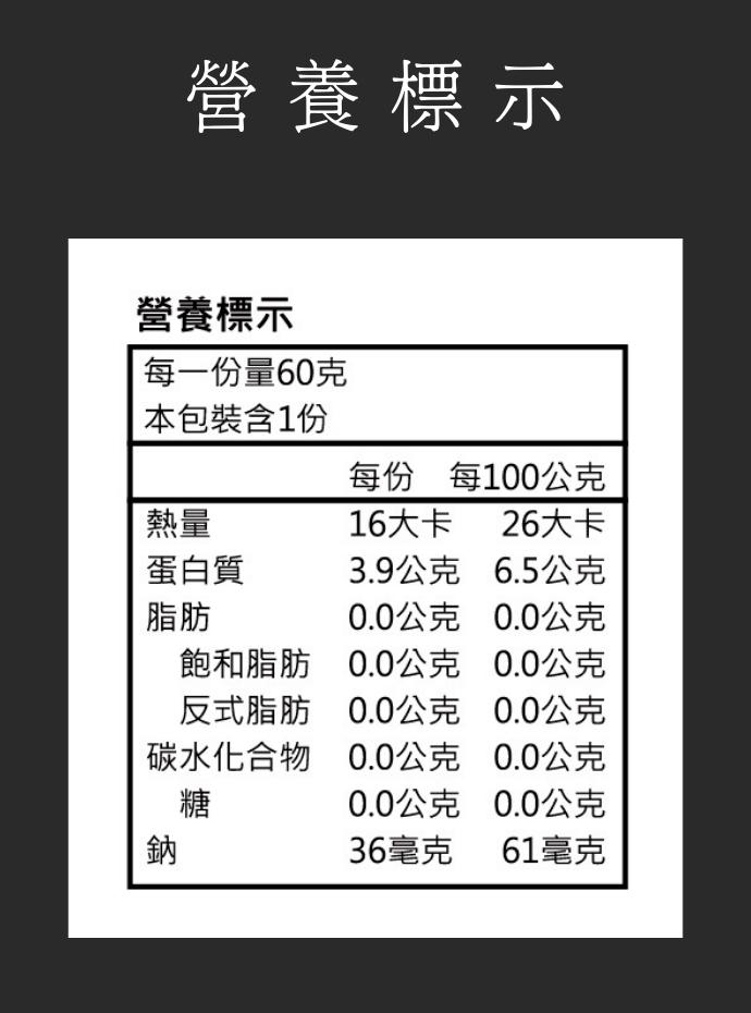 【1盒】寶島手路菜純煉滴雞精(60mlx10包/盒)