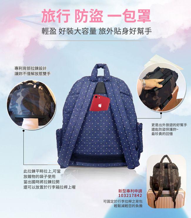 特賣【Hana Bene】花花班尼 極輕感 大後背 13格層防潑水空氣包-2件組-清新牛