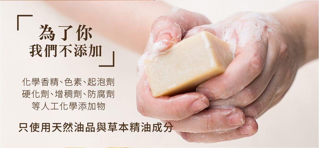 阿嬤的配方手工冷製皂-黑糖羊奶