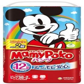 特賣/增量【MamyPoko】紅米彩盒(褲) XL80片x2箱