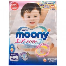 特賣/增量【Moony】彩盒(黏) M136片x2箱