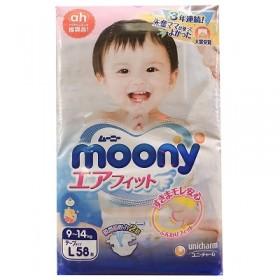 特賣/增量【Moony】彩盒(黏) L116片x2箱