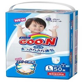 特賣/增量【GOO.N】大王彩盒(褲)男 L100片x2箱