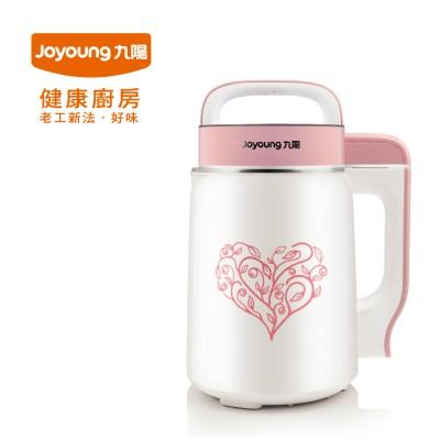 【限時一週最低特賣】Joyoung九陽 營養奇機/豆漿機DJ06M-DS920SG