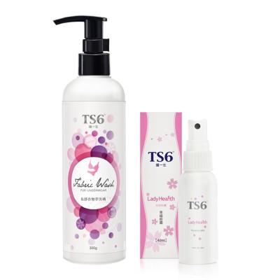 【特賣】TS6護一生私舒衣物手洗精300g+粉霧40g