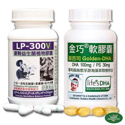 【促銷組合】赫而司調整體質2罐組(LP-300V優勢益生菌60顆+金巧軟膠囊60顆)