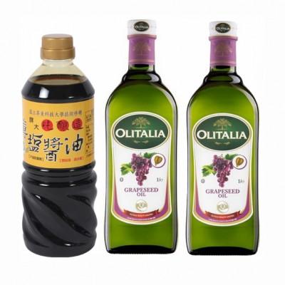 義大利奧利塔葡萄籽油+屏科大醬油體驗三入組