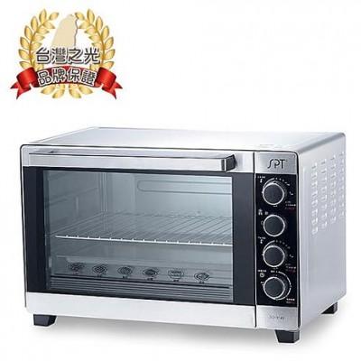 【尚朋堂】SO-9148 48L旋風雙溫控大烤箱(1500W)
