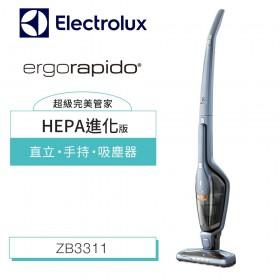 特賣【伊萊克斯】完美管家HEPA進化版吸塵器(晴空藍)ZB3311